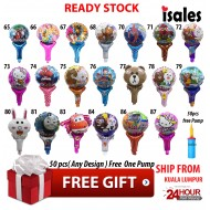Ready Stock Isales Aluminium Cartoon Foil Balloon Birthday Party Hand Balloon