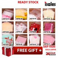 READY STOCK ISALES (100pcs) Cookies/Soap Plastic Self-Adhesive Doorgift packaging