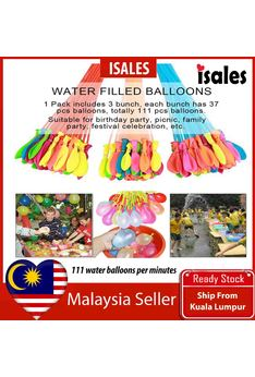 Ready Stock  ISALES Party Decoration 111pcs Magic Water balloons Bombs outdoor party garden