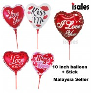 ISALES 1 pcs 10 inch I Love you Kiss Me Hug balloon with stick